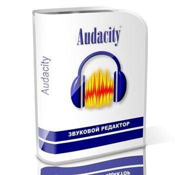 Audacity звуковой редактор на российском