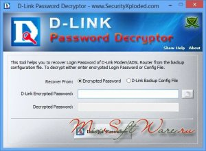 Скачать DLinkPasswordDecryptor v1.5 бесплатно
