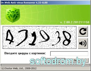 Скачать Dr.Web Anti-Virus Remover 2.00.2.201211150 бесплатно