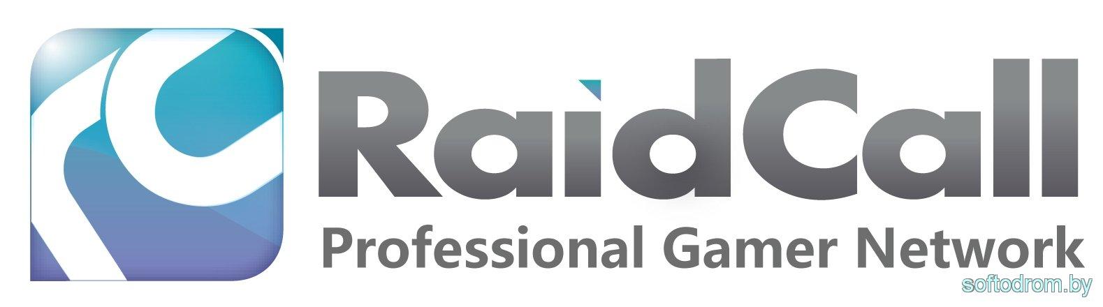 Raidcall 7. 2. 2 интернет и сеть, voip, freeware, для геймеров.