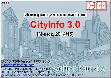 Карта минска cityinfo consultantschat.